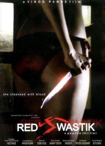 Red Swastik (2007) (Hindi Thriller Film / Bollywood Movie / Indian Cinema DVD) Movie Poster