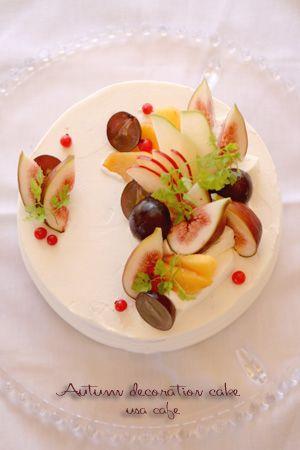 秋のフルーツで華やかなデコレーションケーキを作ってみたいと思って作ってみました。 苺はなくとも秋には美味しく個性的(?)なフルーツが沢山...