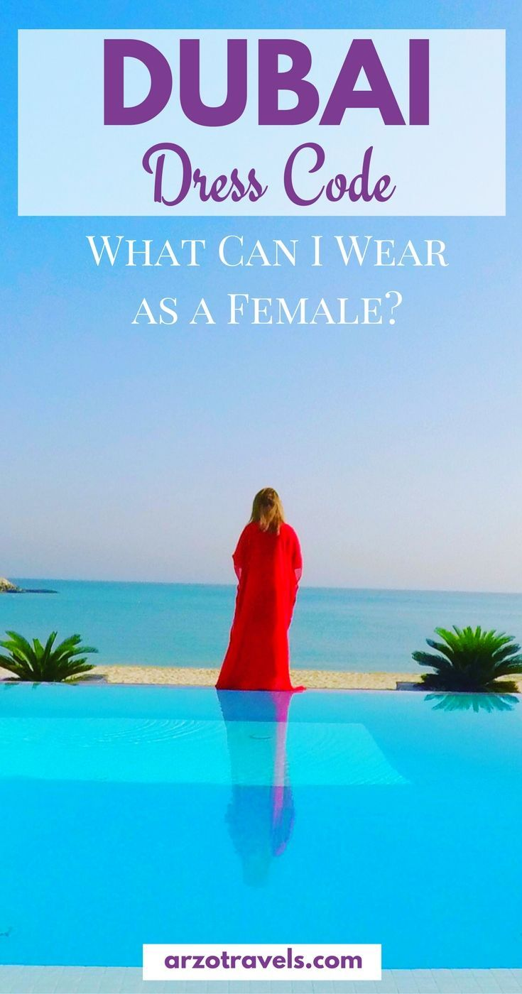 Can women wear what they want in Dubai and Abu Dhabi? Dress code for female traveler and tourist in the Islamic cities of Dubai and Abu Dhabi? Find out what is allowed and what isn't. Do's and don'ts in Dubai for women. What to wear in Dubai. Travel in the Middle East.