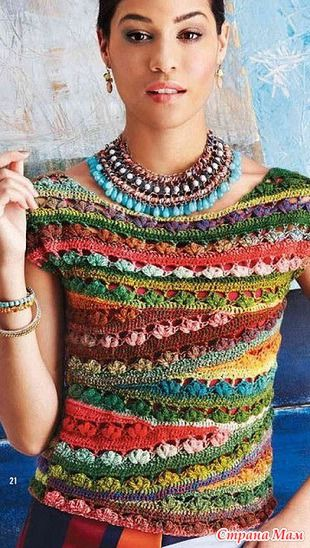 Crochet multicolored top ♥LCT-MRS♥ with basic diagrams.