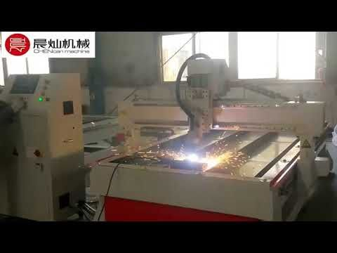 Cutting iron plasma cutting cnc router machine