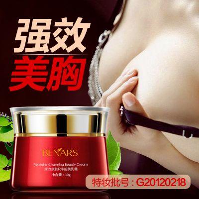 2016 новый Pueraria Mirifica растительных экстрактов 7 дн. быстро увеличить 3d груди лечение уход увеличение тела продукт секса
