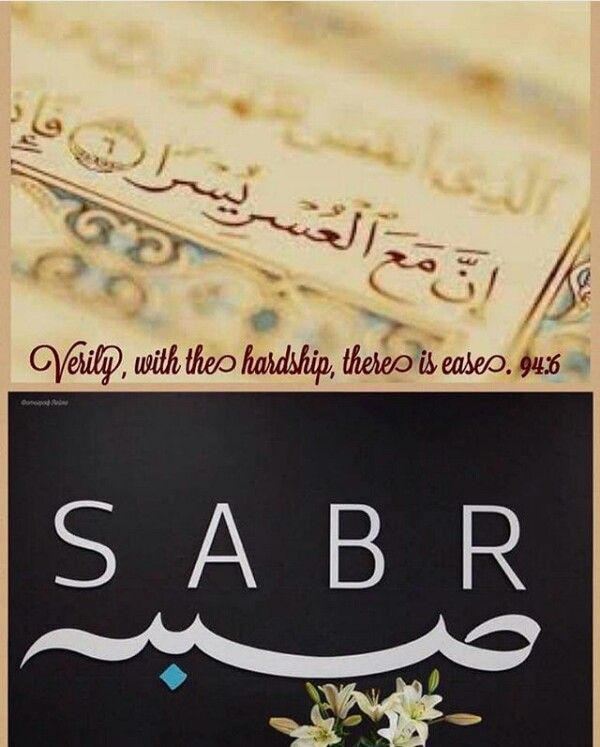 Be patient over whatever befalls you, Allah rewards the patient and righteous people. Alhamdulillah