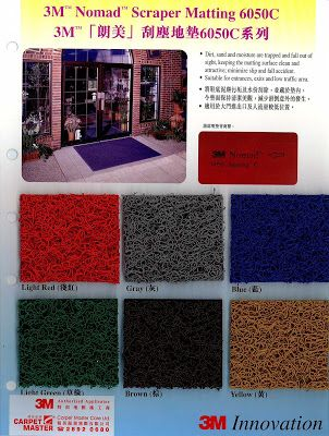 jual karpet nomad 3M 089604376367: 3M CARPET NOMAD 6050 MEDIUM TRAFFIC