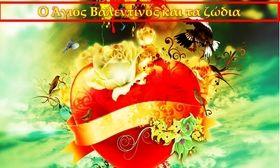 Tα 12 ζώδια και ο Άγιος Βαλεντίνος   Θα γίνεις ο Βαλεντίνος μουή θα αναγκαστώ να σε σκοτώσω; Με πολλή αγάπη ο Σκορπιός!   from Ροή http://ift.tt/2kHaplF Ροή