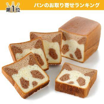 人気の動物パン「パンダ食パン」   アンデルセンのパン通販サイト/パンの通信販売、ギフトのショッピングはアンデルセンネット