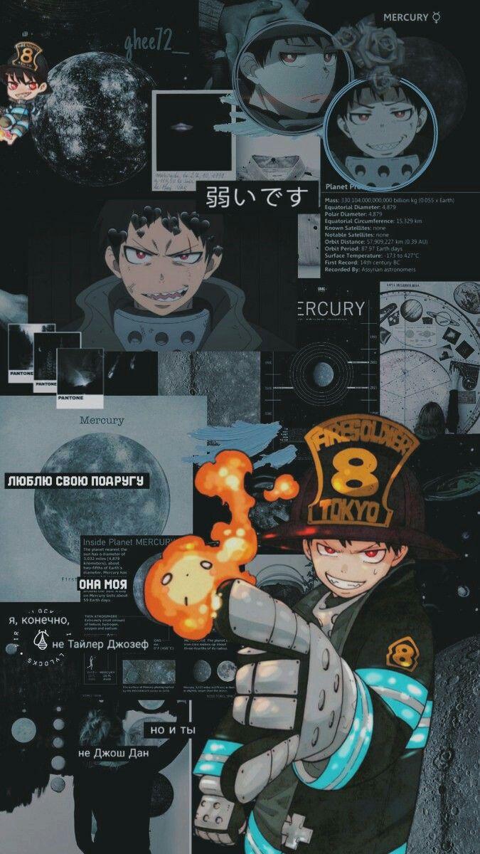 Wallpaper Shinra Fireforce Anime Anime Wallpaper Homescreen Wallpaper Iphone Wallpaper