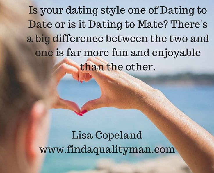 difference dating and courting