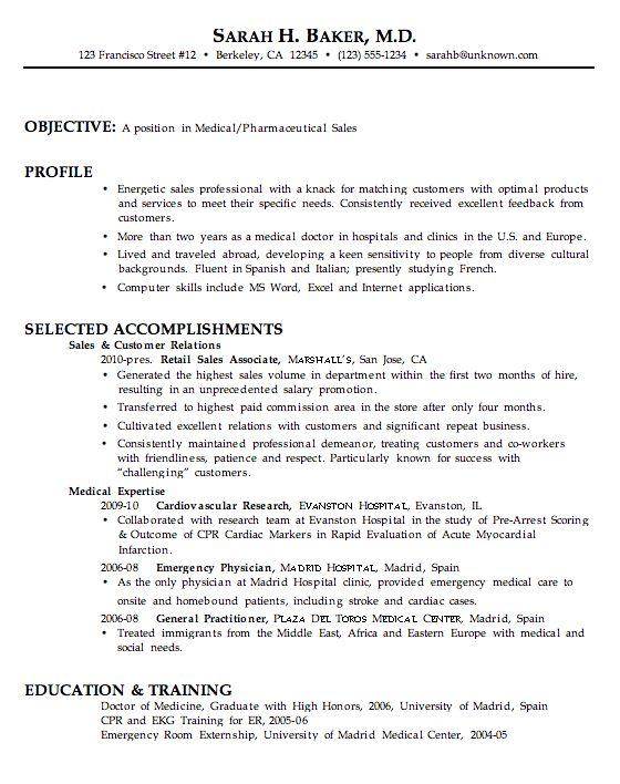 Job Resume Sample - http://www.resumecareer.info/job-resume-sample-12/