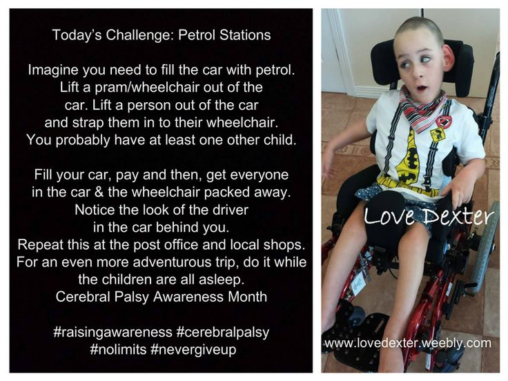 Out and About with Cerebral Palsy = Sometimes, parents of younger people with cerebral palsy struggle to get in and out of the car with their child.