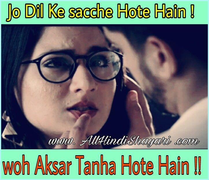 2 line dard Shayari-जो दिल सच्चे होते है | All Hindi