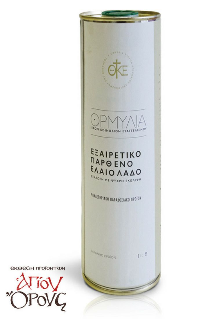 Extra Virgin Olive Oil Ormylia - 2 Sizes - Monastic Extra Virgin Olive Oil Ormylia is a 100% natural and delicious product. The nuns of the Holy Monastery of the Annunciation have a long tradition in the cultivation of olives and the production of oil. #extra #virgin #olive #oil #ormylia #monastery #greece #monastiriaka #proionta #nuns #greek #orthodoxy