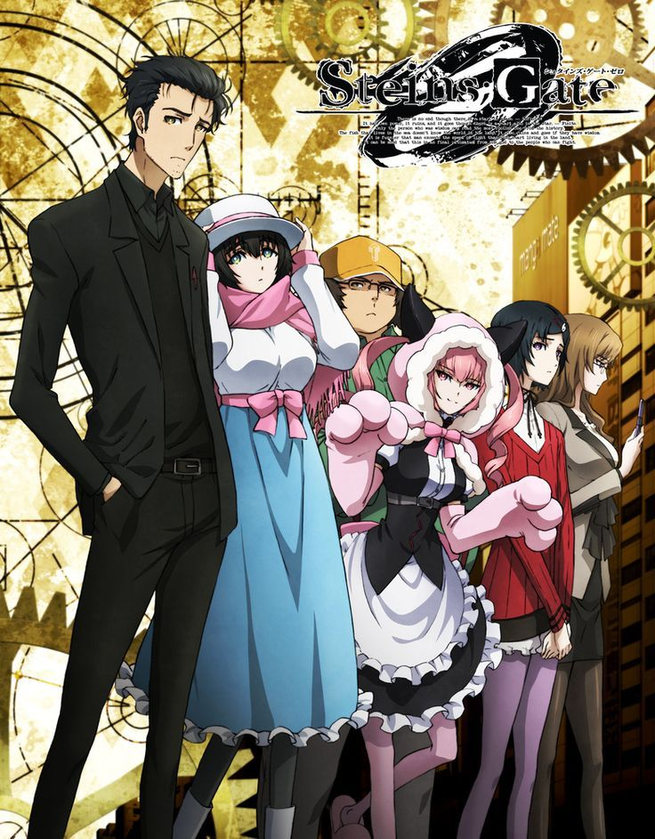 Steins Gate 0 Part One Limited Edition Blu Ray Bluray