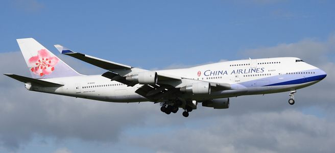 China Airlines launches direct flights to Hong Kong  http://www.carltonleisure.com/travel/flights/china/hong-kong/