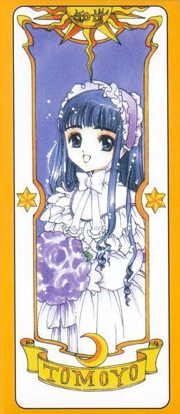 Daidōji Tomoyo | Card Captor Sakura #anime #bookmark