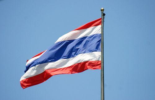 Bendera Thailand | Julukan Negara Thailand