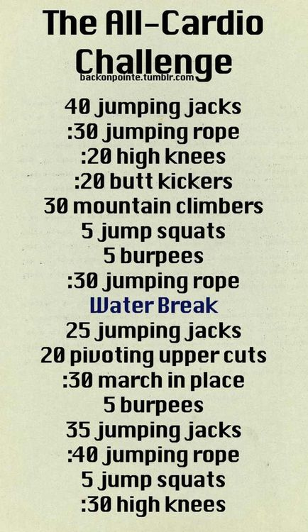 This is a really good at home cardio workout for the days we don't make it to the gym.