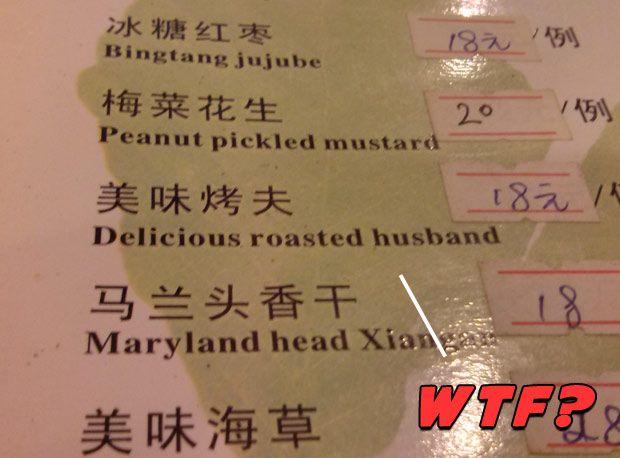 Shanghai Restaurant – Funny Chinese Food Menu
