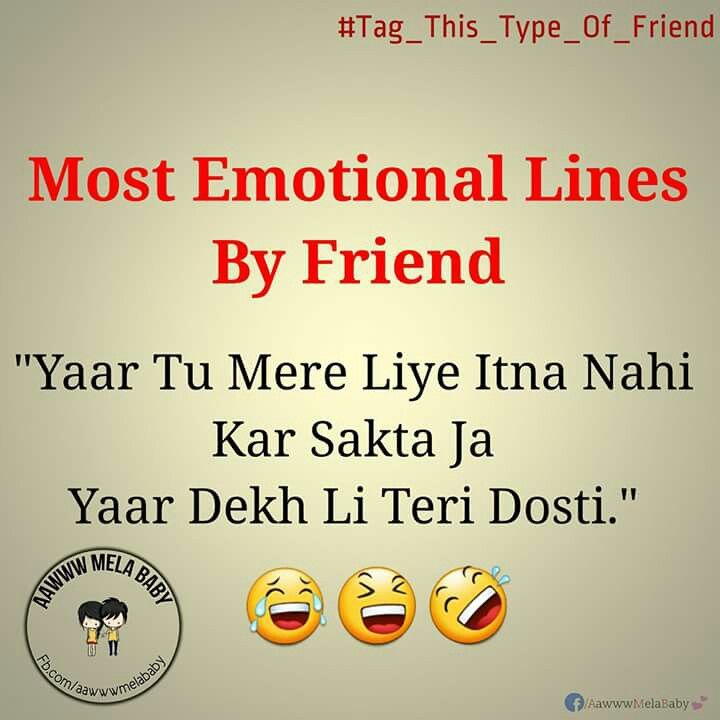 Pin By Iqra Shaikh On Best Friends Jokes Quotes Jokes Images Emotions