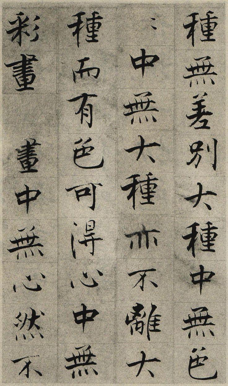 chinese writing art Amazing art of war custom wall scrolls in chinese or japanese  it's written the  same in chinese, japanese kanji, and korean hanja.