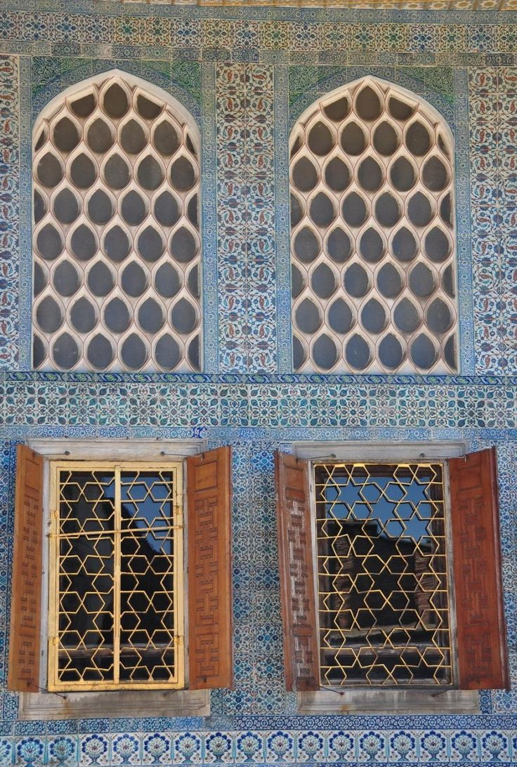 Photo of a fragment of the Topkapi Palace in Istanbul, Turkey