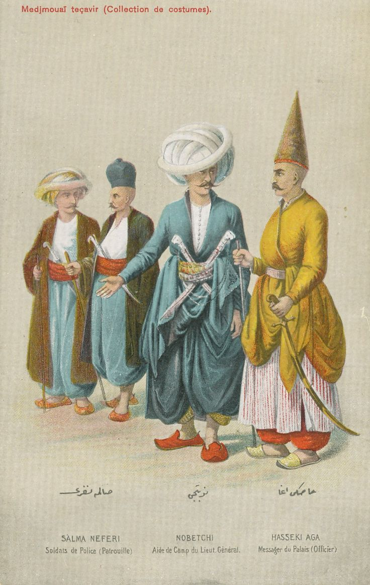 """Ottoman Turkey, Costumes, Medjmouaï Teçavir (1910s) Fruchtermann No. 115. Max Fruchtermann, 1852-1918. The most prominent early publisher of Ottoman postcards, at the age of seventeen he opened a frame-shop at Yüksekkaldirim Istanbul. It is hard to underestimate his role in the publishing scene that followed. He was one of the first """"editeurs"""" (if not the very first) to create postcards depicting the Ottoman Empire."""