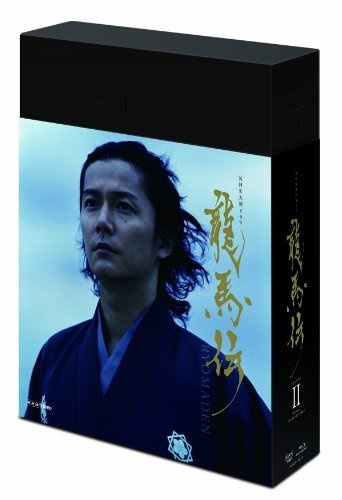 NHK大河ドラマ 龍馬伝 完全版 Blu-ray BOX―2(season2) Blu-ray ~ 福山雅治, http://www.amazon.co.jp/dp/B003ZHTPBA/ref=cm_sw_r_pi_dp_4Xvlrb0F4VRS9