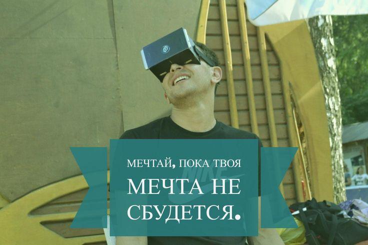 Виртуальная реальность VR CORP