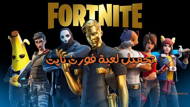 Fortnite Images Fortnite Games To Buy Ps Games