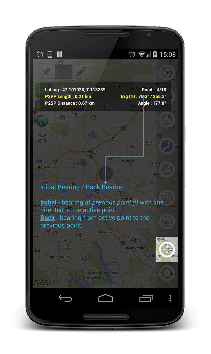 Planimeter on Android Interactive Guide has been