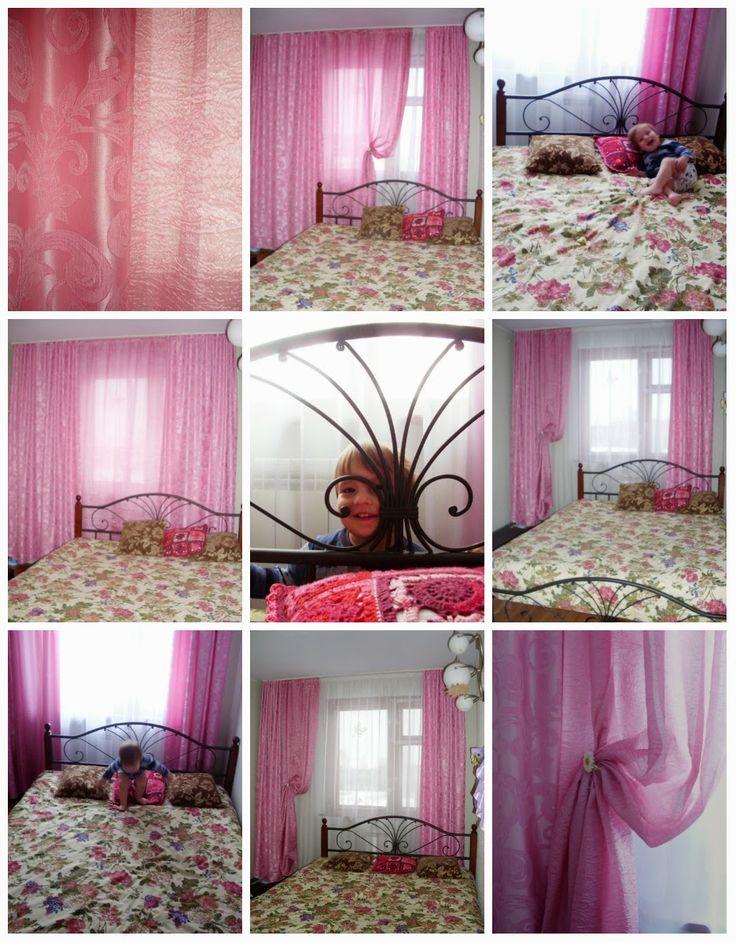 Блог Костроминой Натальи: Розовые шторы в спальню
