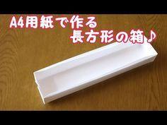 折り紙 長方形の2色の箱 フタ付き 簡単な折り方Origami Rectangle box with lid - YouTube