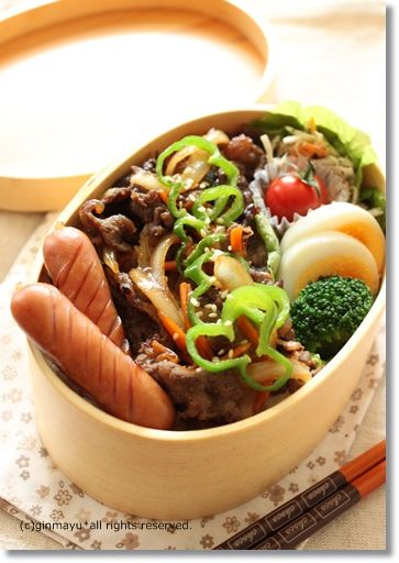 Grilled Sausage Bento