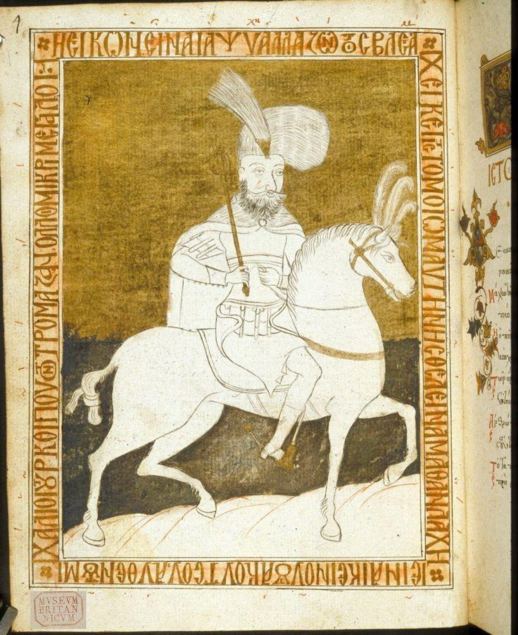 Mihai Viteazul - Georgios Palamedes, British-Library, Harley MS 5573 f.3r (1624) http://www.bl.uk/manuscripts/Viewer.aspx?ref=harley_ms_5573_f002v