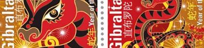El Burlador: Estampillas del Año de la Serpiente #diseño #design #stamps