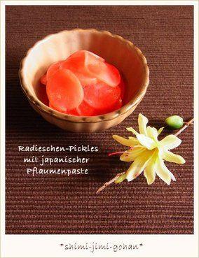 ラディッシュの梅はちみつ漬け|レシピブログ