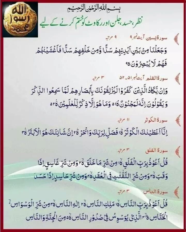 Pin By Tahirawasti Wasti On Duaa Islamic Inspirational Quotes Inspirational Quotes Quotes