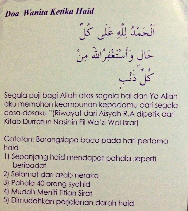 Doa untuk Wanita ketika Haid