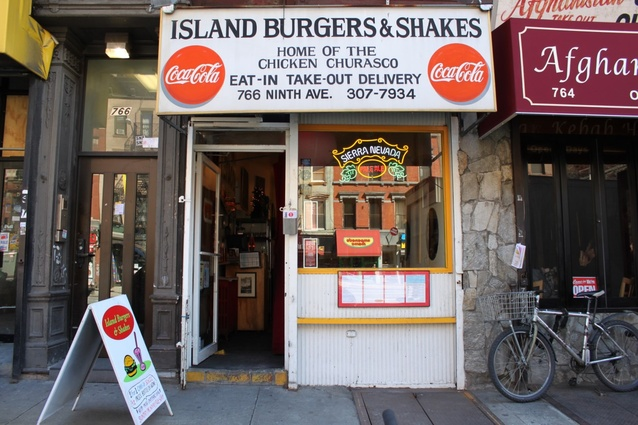 Island Burgers & Shakes - Yet another awesome burger joint in the city