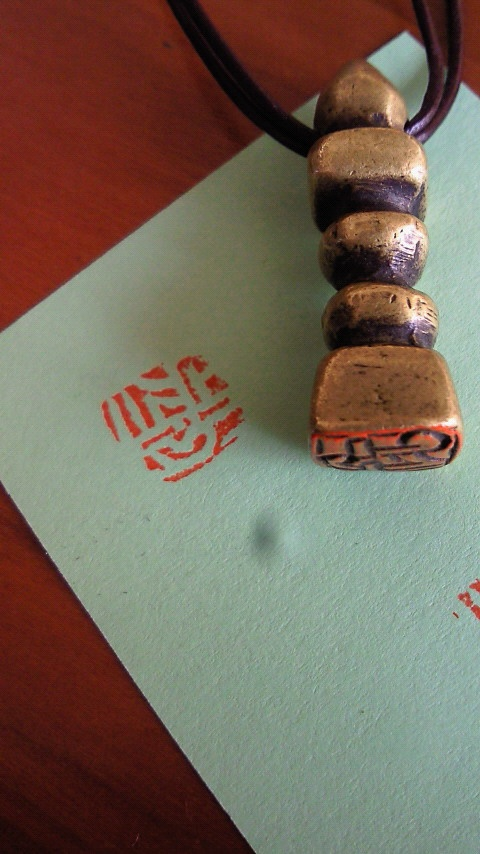 吉祥印 Tibetan Buddhism goods