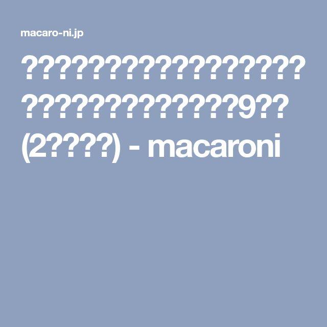ドリップした後の『コーヒーかす』を捨てずに生かす驚きの方法「9選」 (2ページ目) - macaroni