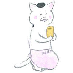 きょうの猫村さん - LINE 公式スタンプ