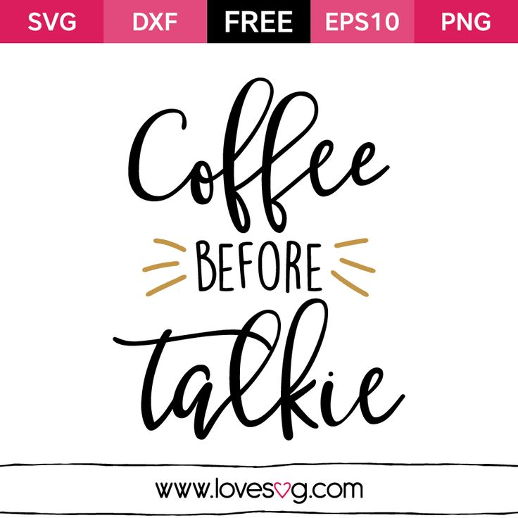 Free SVG cut files - Coffee Before Talkie