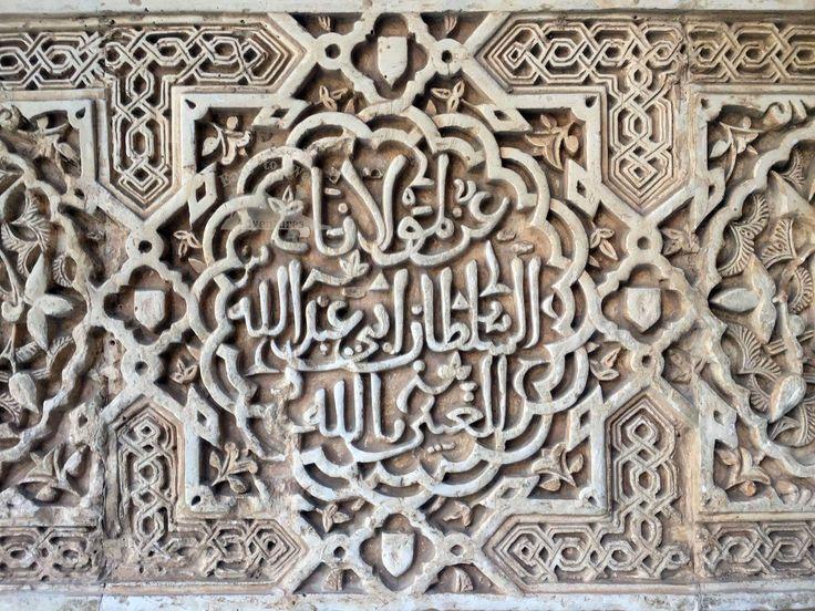 In love with the detail 😍🎵التفاصيل التفاصيل بالعمارة الاسلامية #easttowestadventures #arabicscript #arabic #wallcarving #carvings #nasridpalace #alhambra #granada #spain❤️ #wallart #walldesign #design #engraving #stunning #greatwork #laboroflove #andalucia #andalusia #moors #islam #arabicwriting  #مغامرات #غرناطة #قصرالحمراء #الاندلس #سفر #سافر #اسبانيا #اوروبا