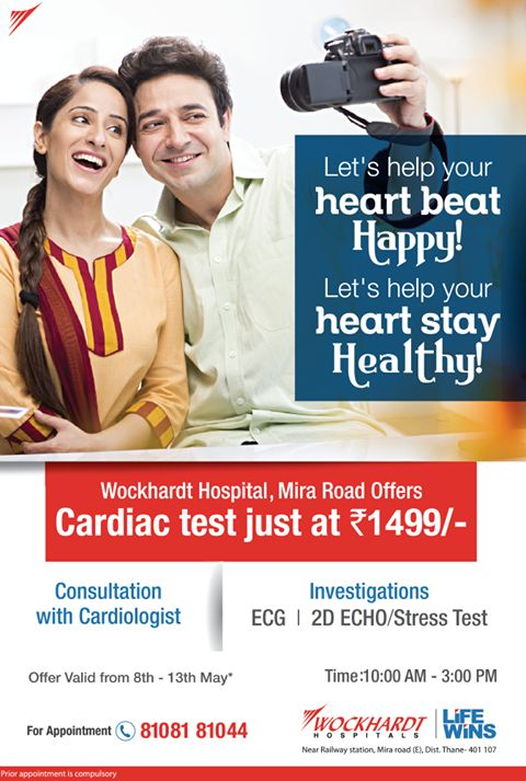Worried about heart health? Avail cardiac test at Rs. 1,499 till 13th May in Wockhardt Hospital, Mira Road to for a healthy heart.