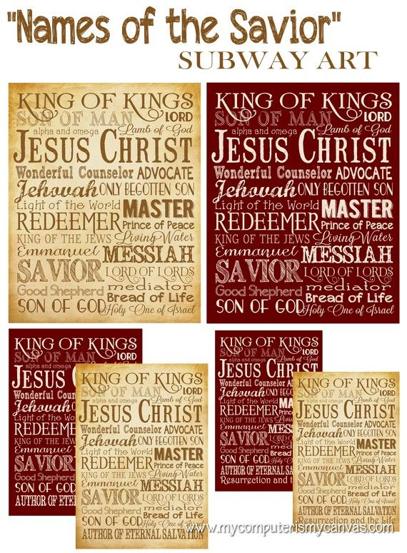 Names of the Savior Subway Art - comes in all sizes, 4x6, 5x7, 8x10, 11x14 & 16x20.  Perfect for holiday gifts!