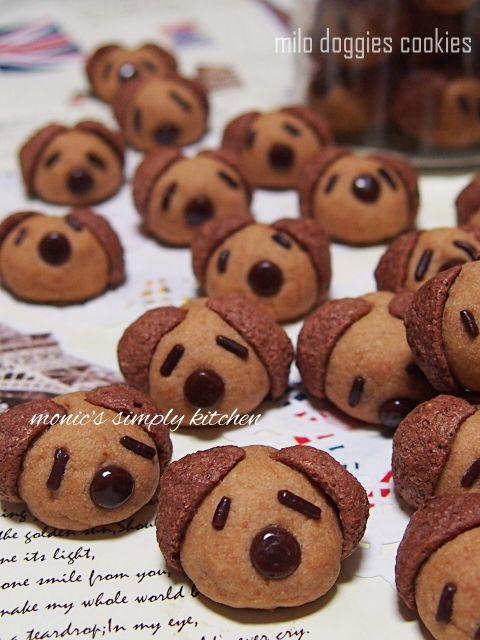 Milo Doggie Cookies Kue Kering Mentega Resep Biskuit Makanan Manis