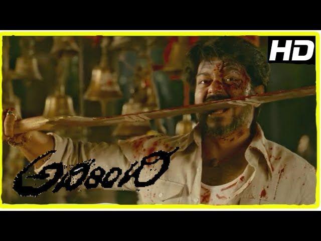 Adhirindhi - Mass Fight Scene HD | Vijay Samantha Kajal Agarwal | lodynt.com |لودي نت فيديو شير