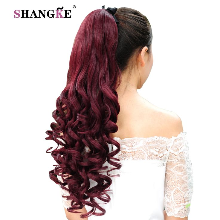 SHANGKE Long Curly Ponytail Hair Pieces  Clip In Ponytail Drawstring  Heat Resistant Synthetic Ponytails Fake