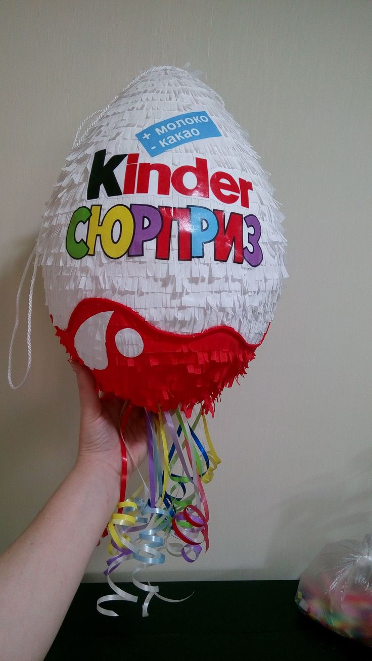 Small Kinder Surprise egg. (in Russian or Ukrainian). Pull string pinata.  Please see all all my handmade pinatas at https://www.facebook.com/BudetVeselo/photos/?tab=album&album_id=1499624303687333
